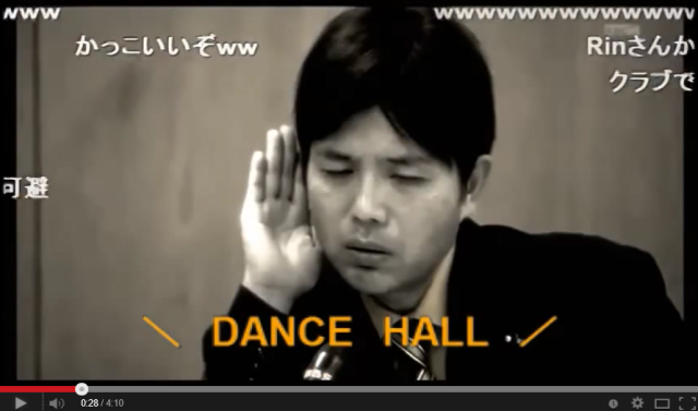 Japan's sobbing politician set to make everyone get wild in the club with dubstep remix 【Video】