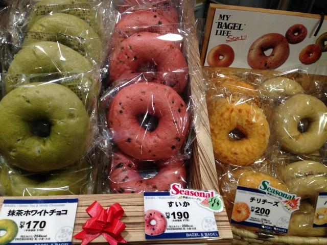 Watermelon bagels arrive in Japan, then in our bellies【Taste test】