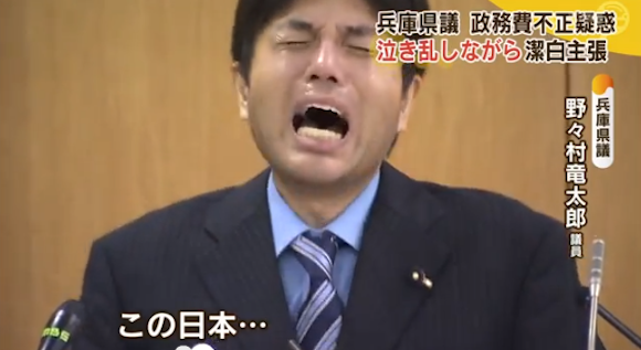 Japanese politician screams and cries at press conference as he defends expenses claims【Video】