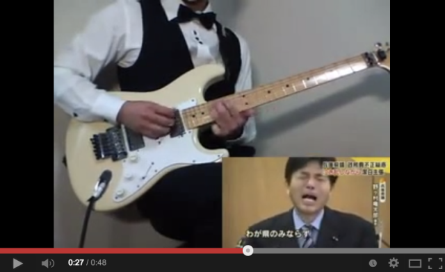Guitarist perfectly recreates disgraced Japanese politician's uncontrollable sobbing【Video】