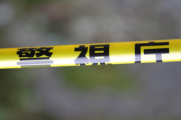 16-year-old girl arrested for beheading classmate in Japan's Nagasaki Prefecture