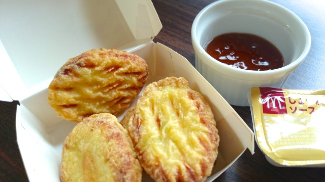 McDonald's Japan just released Tofu Nuggets, and they taste… 【Taste Test】