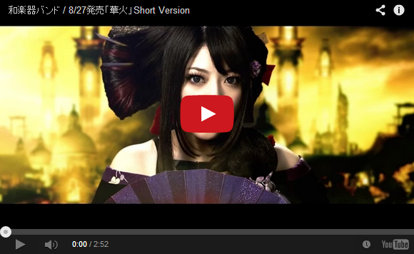 "New video from Wagakki Band ""Hanabi"" is an original, awesome song【J-Tunes】"