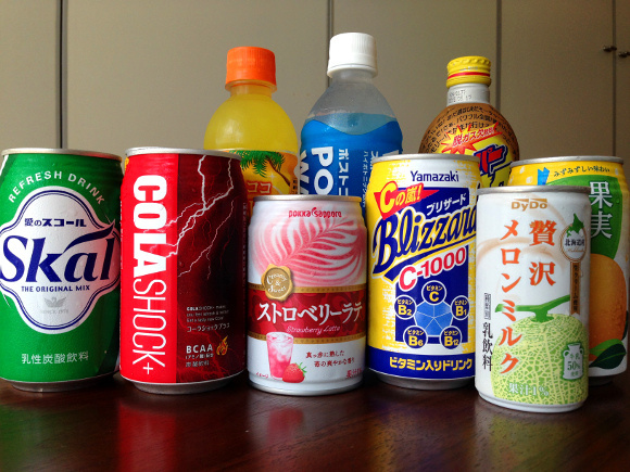 10 obscure Japanese vending machine drinks that fly under the beverage radar