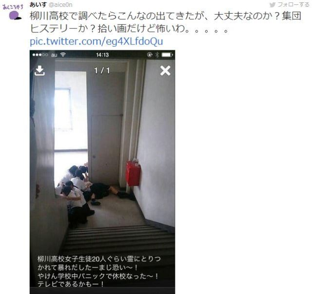 Japanese girls mysteriously collapse at school, rumors say it's the work of a ghost
