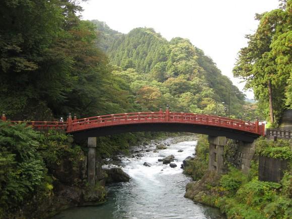11 Nikko