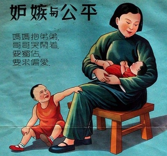 Chinese parenting posters from 1952 gave insightful advice that still makes plenty of sense today