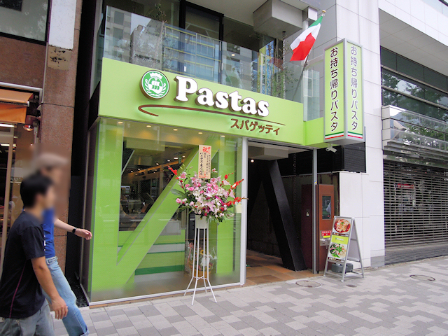 Blown all your cash on anime? New restaurant in Akihabara has pasta for less than two bucks