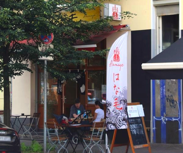 New Japanese restaurant named はな毛 (nose hair), sighted in Germany, actually has a Japanese owner!
