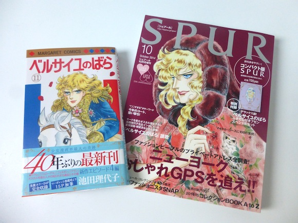 We check out the new Rose of Versailles comic — the first one to come out in forty years!