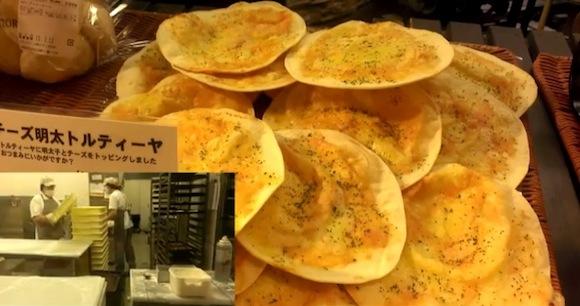 bread 13 cheese mentai tortilla
