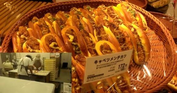bread 4 menchi