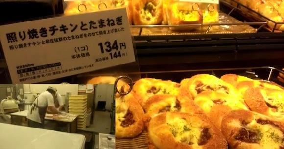 bread 7 teriyaki onion