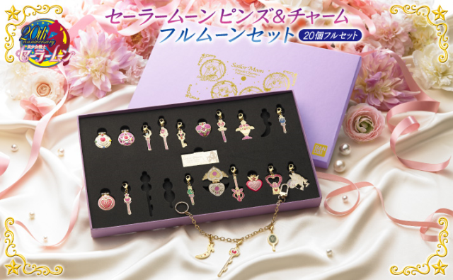 Already got your box set of Sailor Moon DVDs? Then how about a box set of anime accessories?