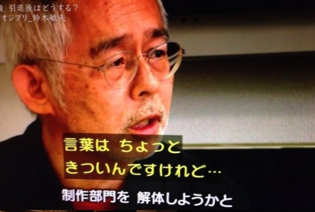 No Miyazaki, no magic? Studio Ghibli co-founder considering closing production division