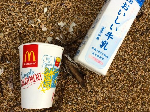 fast food wrapper, milk carton
