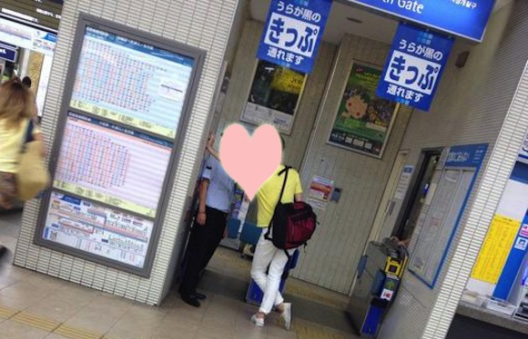 Spotted: Totally yabai kabe-don in Shinjuku Station