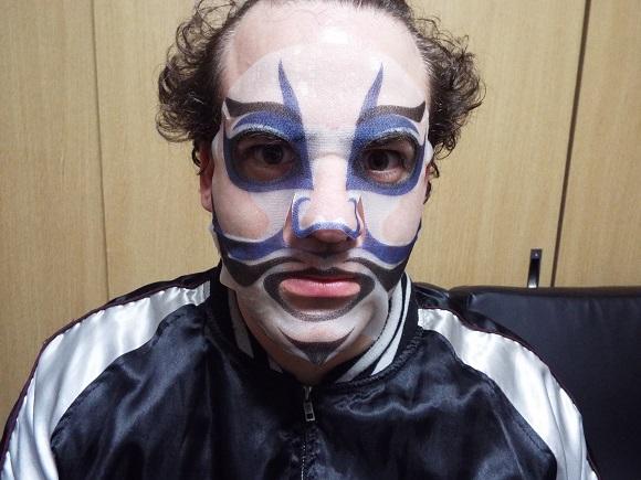 KabukiFacePack (10)