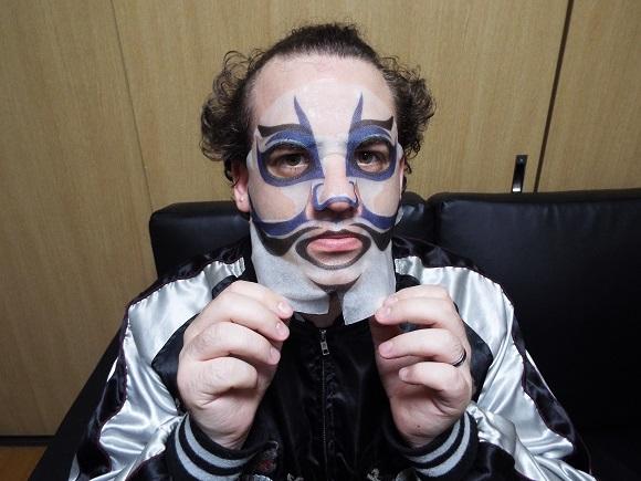 KabukiFacePack (9)