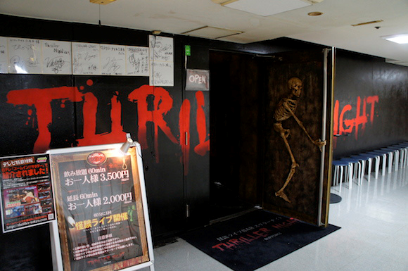Truly horrific bar in Tokyo serves up cocktails and ghost tales【Video】