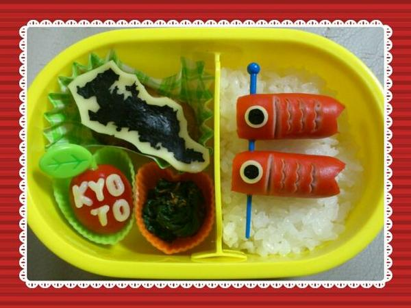 Japanese mother creates beautiful, educational bentos that resemble Japan's prefectures