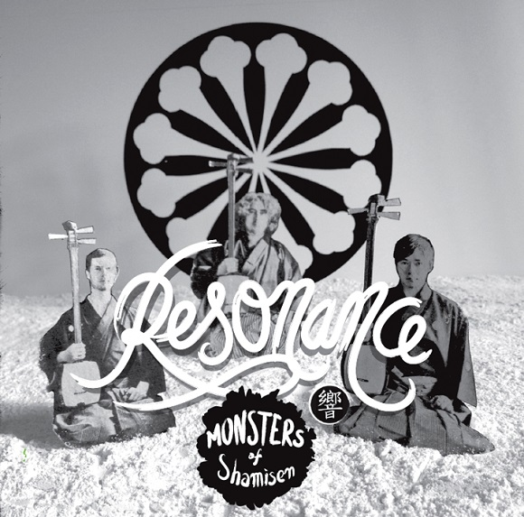 Monsters of Shamisen: New music for an old instrument  【J-Tunes】