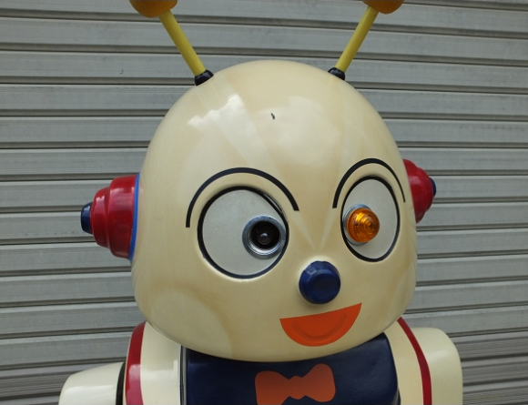 Rare Namco robot for sale with all its junk hanging out【Photos】