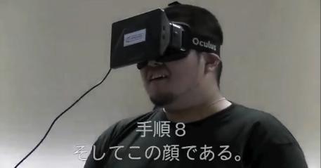 oculus09