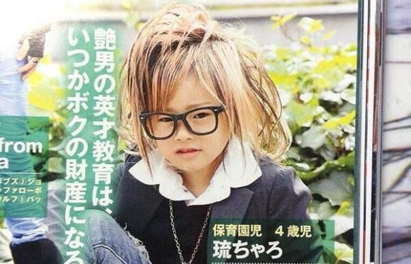 preschool 8