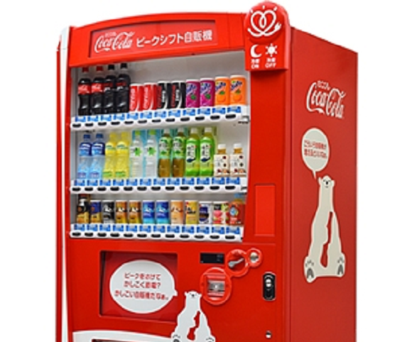 Coca-Cola's new vending machines don't need electricity during the day to keep drinks cold