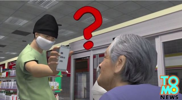 Digital-age robber epically owned by analog granny at convenience store in Fukuoka