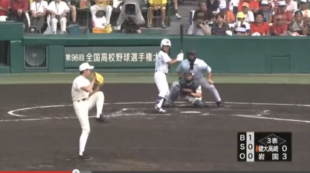 Talented high school baseball player steals 11 bases in one game, fans furious?