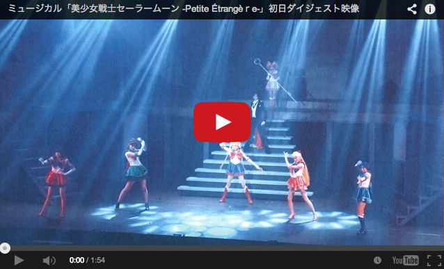 2nd Sailor Moon stage musical footage shown in digest video