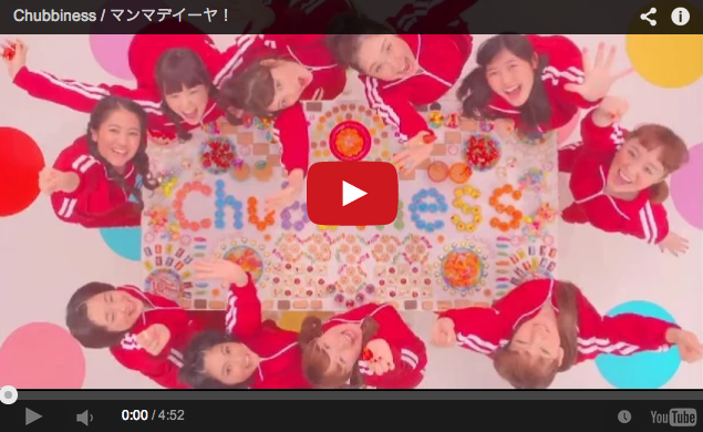 "J-pop group ""Chubbiness"" releases first music video, possibly look even less chubby than before"