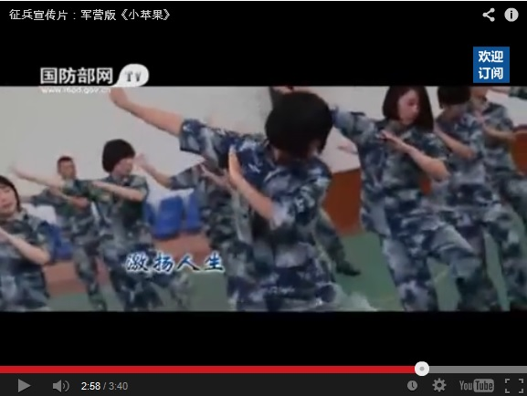 China's People's Liberation Army recruitment video promises aerial dog fights, lots of dancing