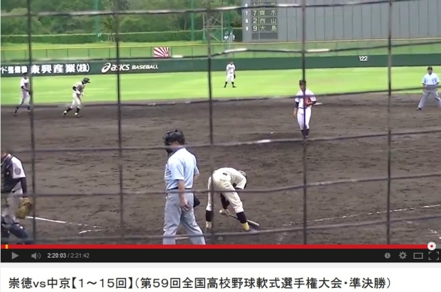 High School Nanshiki Baseball championship sets record for longest game: 50 innings and four days