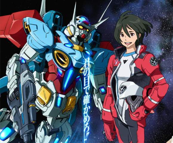 Gundam creator expresses disappointment over current state of anime voice acting
