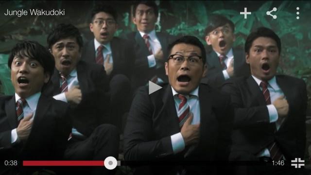 Toyota's dance craze contest invites you to Wakudoki your way to Tokyo【Video】
