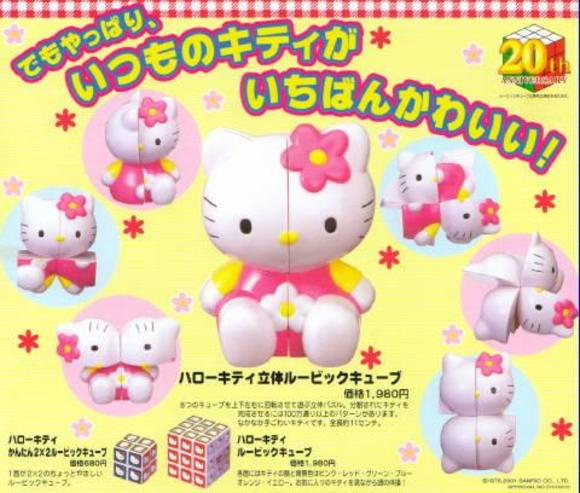 Watch Hello Kitty shape-shift before your very eyes with this insanely cute Rubik's Cube
