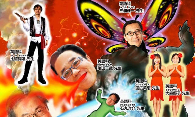 Meet the unforgettable teachers at quite possibly the coolest cram school ever