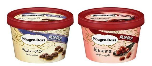 Häagen-Dazs Japan announces azuki bean ice cream, net users go wild