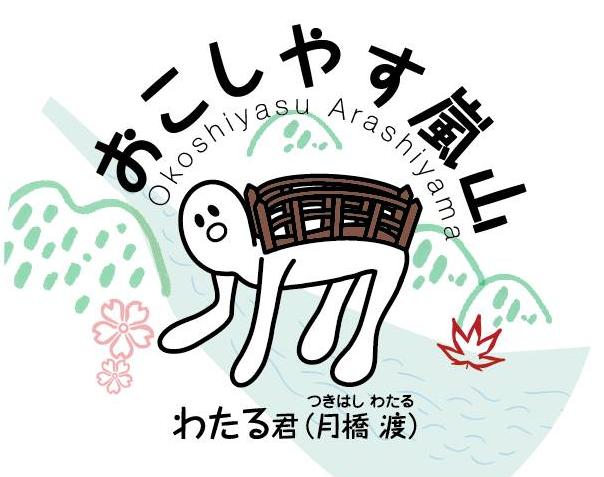 Kyoto mascot bridges the gap between weirdly cute and just plain weird