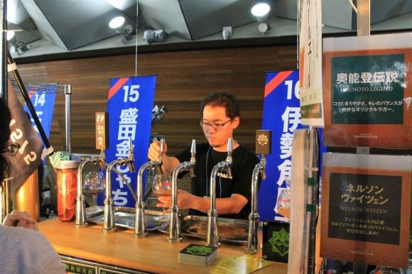 beerfes18