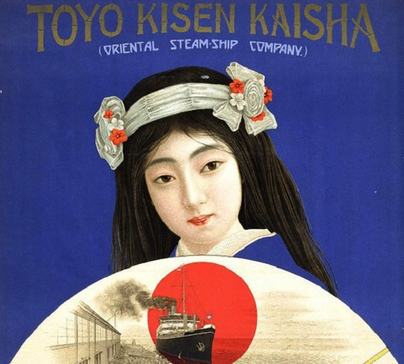 These posters from the Taisho and Showa Eras are simply gorgeous!