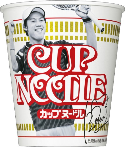 cupnoodle_nishikori