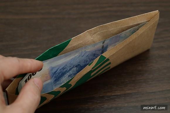 diy-paper-wallet_15