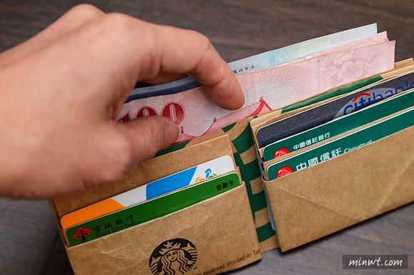diy-paper-wallet_37