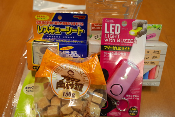 Stay safe on the cheap with a disaster preparedness kit put together at the 100-yen shop