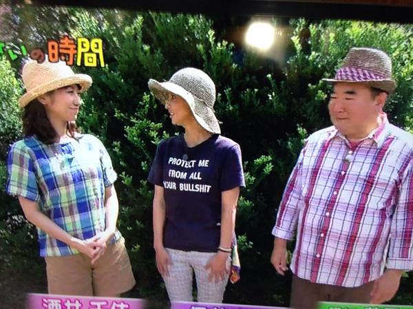 Japanese actress loves gardening, hates bullshit (according to her English T-shirt)