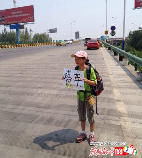 Unique parenting: Dad sends nine-year-old daughter hitchhiking across China over summer vacation